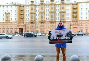 moskva_antimaidan