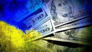imf_ukraine