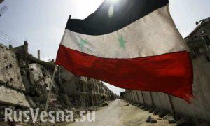 siriya_flag