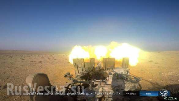 ВКС РФ и Армия Сирии отбрасывает ИГИЛ на 10 км от авиабазы Т-4 под Пальмирой (ВИДЕО, ФОТО 18+) | Русская весна