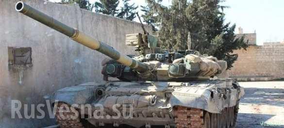 СРОЧНО: Горящий танк Т-90 в Сирии — ИГИЛ публикует кадры из провинции Алеппо (ВИДЕО) | Русская весна