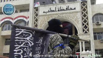 Боевик группировки Фронт ан-Нусра
