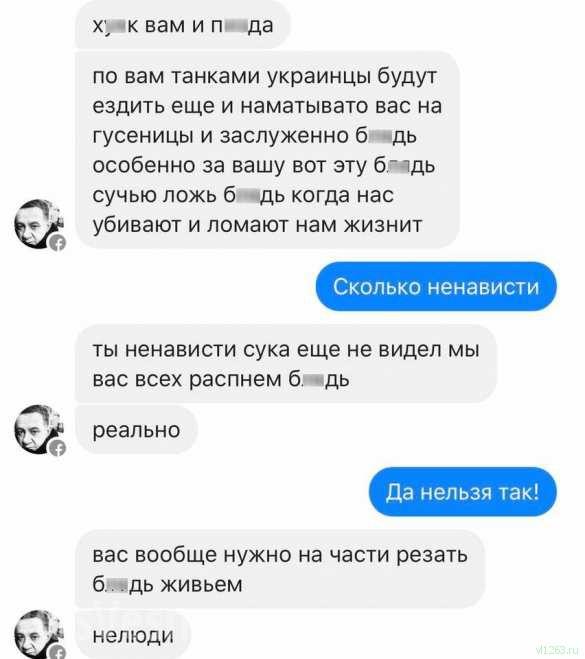 «Взрывать ихпрямо впятиэтажках, резать, сжигать инаматывать нагусеницы» — сбежавший наУкраину журналист ороссийских гражданах | Русская весна