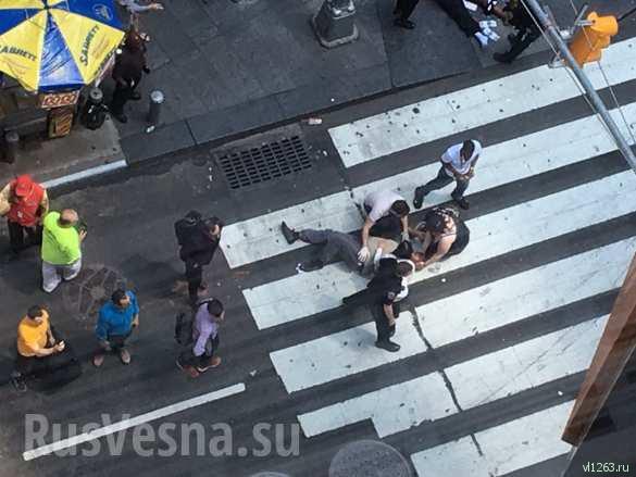 МОЛНИЯ: В Нью-Йорке автомобиль на полной скорости врезался в толпу, есть жертвы (+ВИДЕО, ФОТО) | Русская весна