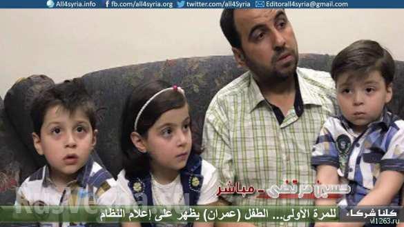 Позор западной пропаганды: Семья ребенка, названного СМИ «символом страданий Сирии», поддержала Асада (ФОТО, ВИДЕО) | Русская весна