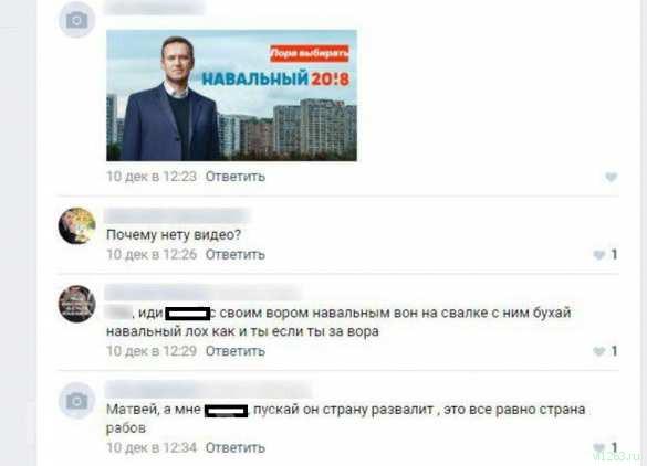 Школьник, устроивший резню в Перми, поддерживал Навального и призывал развалить «страну рабов» | Русская весна