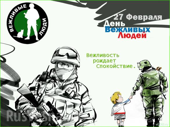 «Наиболее сложная иопасная работа»: какРоссия использует Силы специальных операций (ФОТО, ВИДЕО) | Русская весна