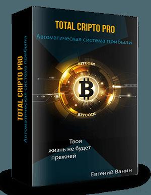 Система автоматического заработка криптовалют
