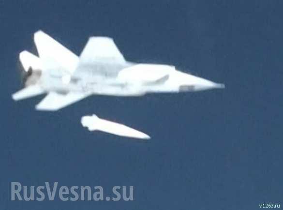 ВАЖНО: УРоссии есть гиперзвуковое оружие, — Путин (+ВИДЕО, ФОТО) | Русская весна