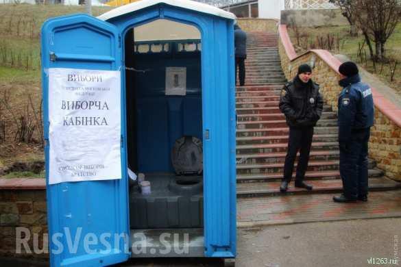 Одесса: противотанковые ежи и биотуалет вместо кабинки дляголосования у консульства России (ФОТО, ВИДЕО)   Русская весна