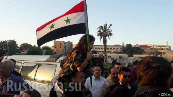 Провал США: Военные объекты САА были эвакуированы до удара, треть ракет сбиты, сирийцы празднуют неудачу агрессора (ФОТО, ВИДЕО) | Русская весна