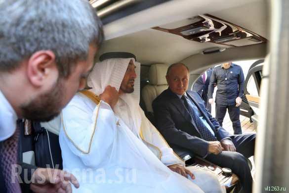 Путин показал принцу Абу-Даби свой «Кортеж» (ФОТО, ВИДЕО) | Русская весна