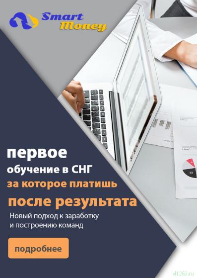 50 000 рублей в первый месяц