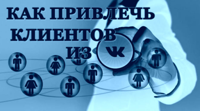 Миллион Вконтакте