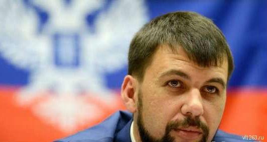 Срочное заявление Главы ДНР