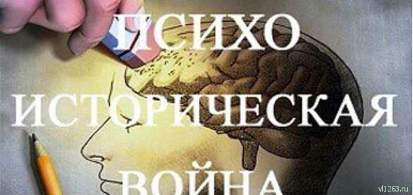 Психоистория. Войны сознания (ВИДЕО)